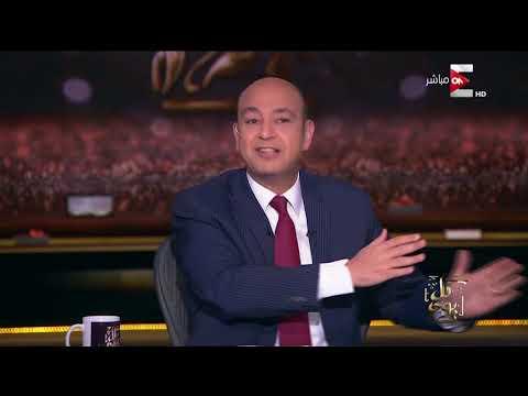 شاهد تعليق كوميدي من عمرو أديب على توقيع عبدالله السعيد