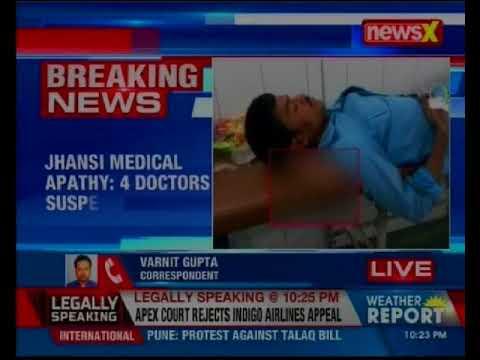 مشهد مروّع لمُصاب يستخدم قدمه المبتورة كوسادة في مستشفى