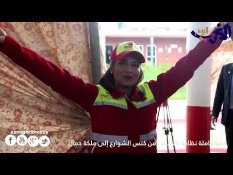 شاهد عاملة نظافة مغربية مِن كنس الشوارع إلى ملكة جمال