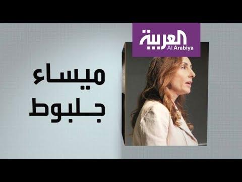 وجوه عربية يتحدّث عن ميساء جلبوط
