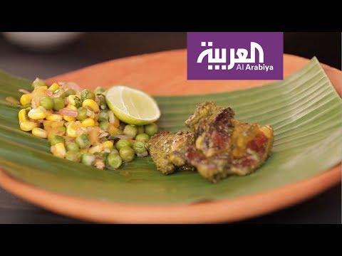 المطبخ الهندي في غوا متأثر بنظيره البرتغالي