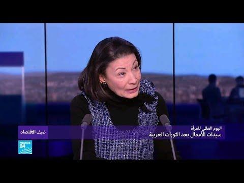 شاهد ضيف الاقتصاد يستضيف الباحثة المصرية ميرا المهدي