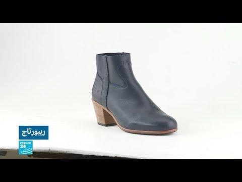شاهد صناعة الأحذية الفرنسية بمواد طبيعية