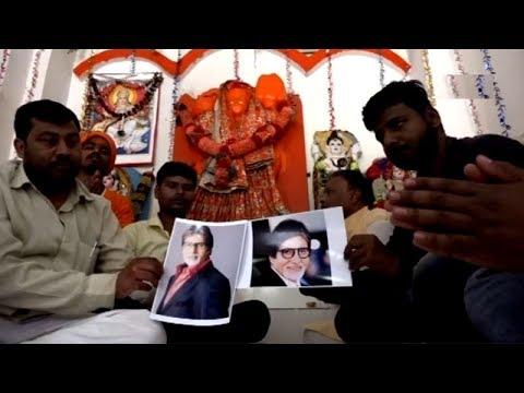 شاهد تدهور حالة الأسطورة أميتاب باتشان الصحية وجمهوره يصلي من أجله
