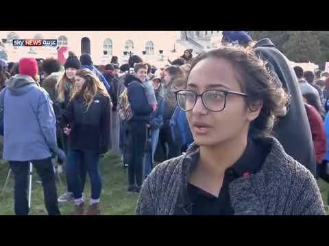 شاهد مظاهرات طلابية بأميركا ضد السلاح