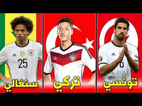 شاهد أبرز 15لاعبًا صنعوا منتخب ألمانيا