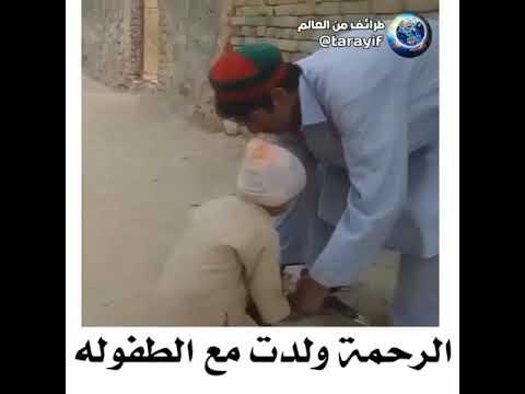 شاهد رد فعل غير متوقّع لطفل لحظة ذبحه دجاجة