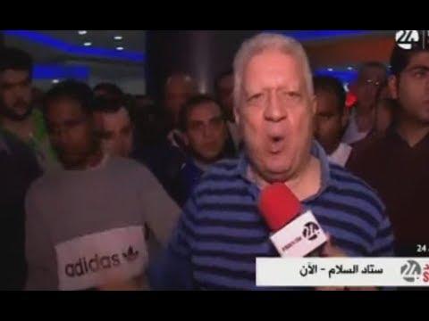 أول تعليق من مرتضى منصور بعد خسارة الزمالك