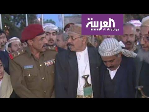 الرئيس اليمني يعين علي صالح الأحمر قائدا لقوات الاحتياط