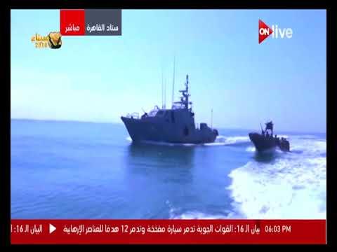 شاهد البشير يشاهد استعراضا للقوات المصرية خلال احتفالية في القاهرة