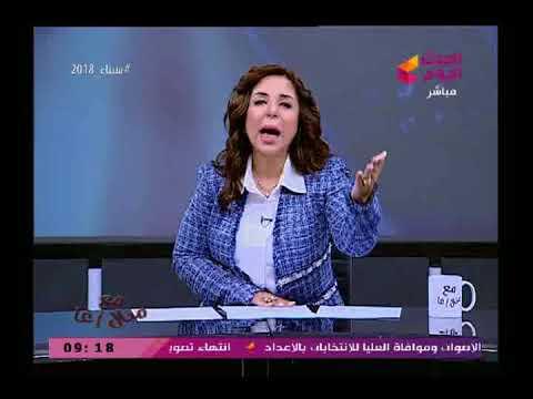 مقدمة برامج الحدث تداعب المجلس الأعلى للصحافة