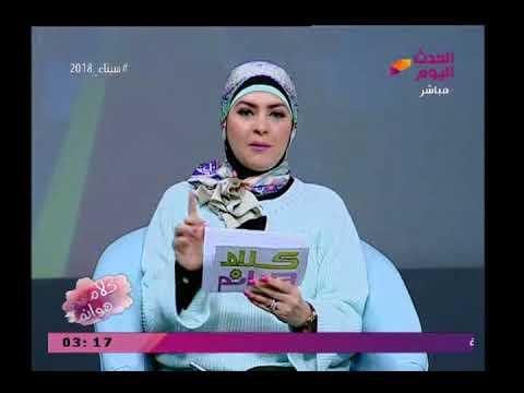 مذيعة تكشف تفاصيل محاكمة الإعلامية ريهام سعيد
