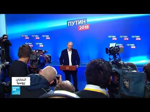 تحديات داخلية وخارجية أمام بوتين في ولايته الرئاسية الرابعة