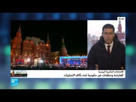 تفاصيل الوضع الاقتصادي في عهد الرئيس بوتين