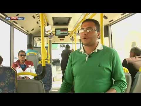 شاهد حافلات ذكية تجوب شوارع القاهرة