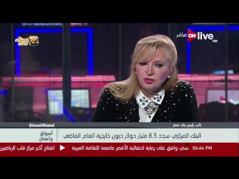 شاهد الرئيس السيسي يشهد احتفال الأم المثالية