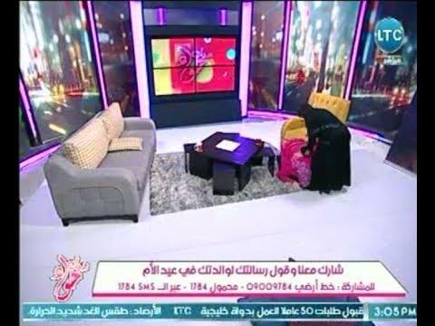 شاهد ميار الببلاوي تقبّل قدمي والدتها على الهواء