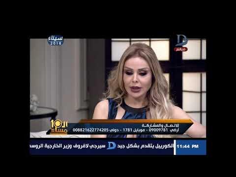 رولا سعد تكشف عن تفاصيل تربيتها في دار أيتام