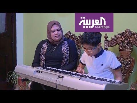 شاهد طفل فقد بصره فأبدع في عزف البيانو
