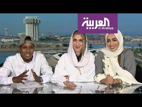 شاهد سعوديات في عالم موسيقى الراب