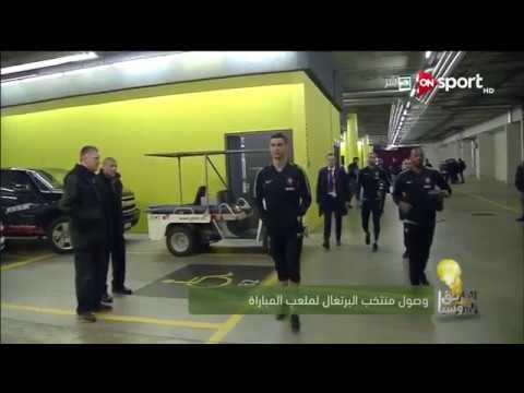 شاهد المنتخب المصري ونظيره البرتغالي يصلان إلى ملعب المباراة