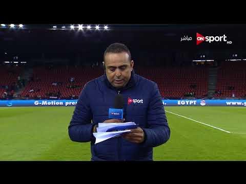 بالفيديو تعرّف على تشكيل المنتخب المصري