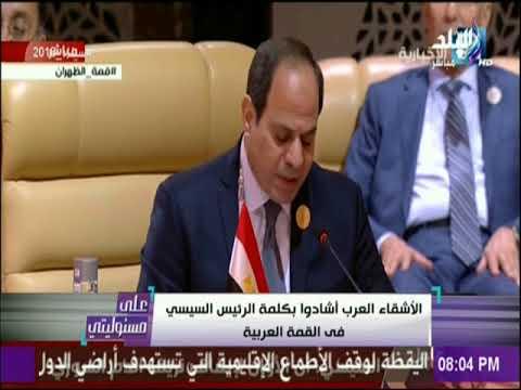 شاهد  أحمد موسى يعلق على كلمة الرئيس السيسي فى الرياض