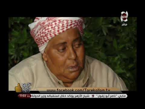 بالفيديو قصة مؤثرة عن السيدة وفاء