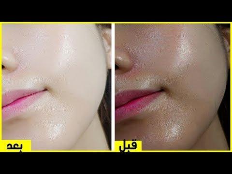 شاهد وصفة تساعدك في تبييض الوجه خلال ربع ساعة