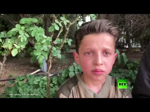 شاهدلقاء مع أحد الأطفال الذين ظهروا بتسجيل الهجوم الكيماوي في دوما