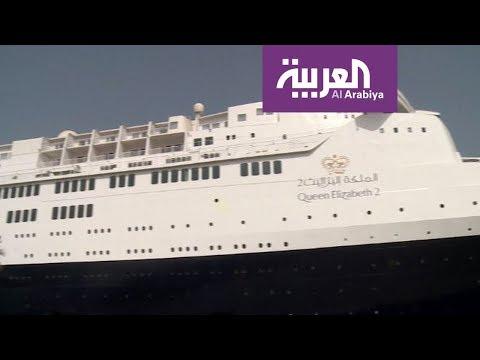 شاهدالسفينة التاريخية اليزابيت 2 تتحول لفندق في دبي