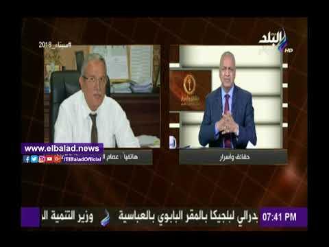 البديوي يُطالب أصحاب عدد من التخصصات خارج مصر بالعودة
