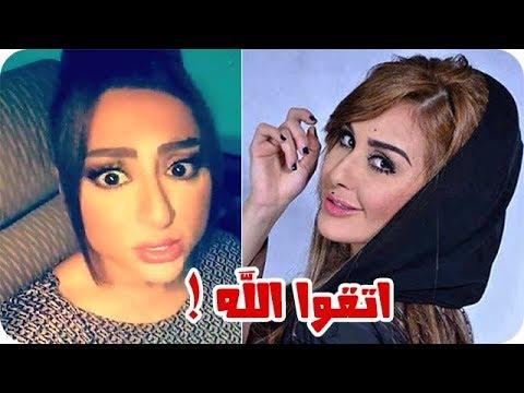 شاهد رد فعل شيماء سبت بعد موت وئام الدحماني