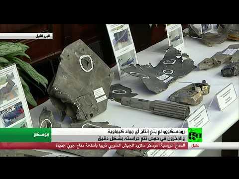 روسيا تكشف صواريخ أميركية في سورية