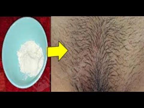 شاهد إزالة شعر العانة نهائيًا من الجذور دون ألم