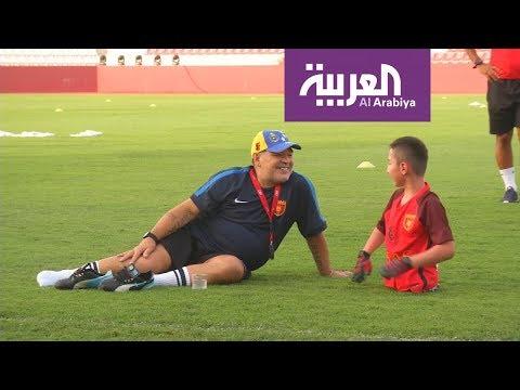 شاهد الأرجنتيني مارادونا يحقق حُلم طفل مبتور القدمين