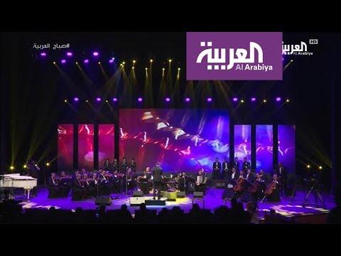 شاهد فرقة الأوبرا المصرية تقدّم احتفالية موسيقية في السعودية