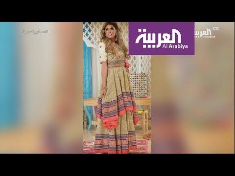 شاهد نصائح عن الموضة من الكويتية أسماء الملا