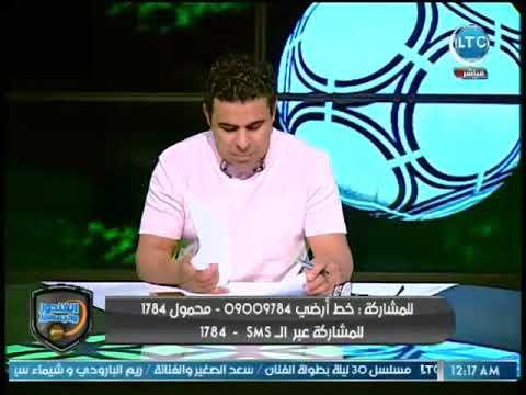 شاهد  خالد الغندور يفاجئ جماهير الزمالك بغياب نجوم كبيرة عن مباراة السوبر