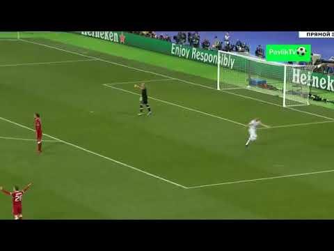 شاهد : الهدف الأول لريال مدريد في مرمى ليفربول بقدم كريم بنزيما