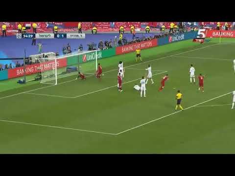 شاهد : ساديو ماني يحرز هدف التعادل لليفربول أمام ريال مدريد