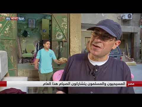 المسيحيون يشاركون في احتفالات رمضان