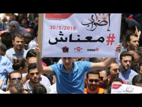 شاهد مظاهرات حاشدة في الأردن ضد قانون ضريبة الدخل
