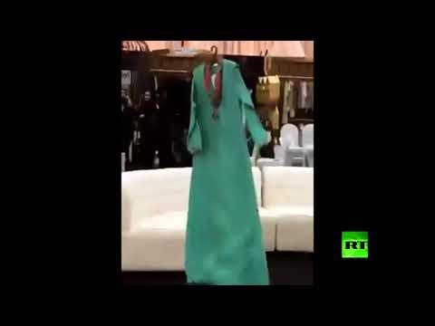 شاهد عرض أزياء باستخدام الدرون يُثير جدلًا في السعودية