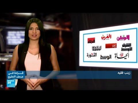 شاهد برنامج لتأهيل مدربات رياضة سعوديات للمرة الأولى في الإحساء