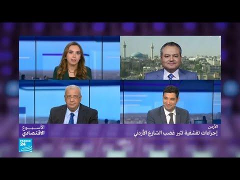 شاهد عمان تواجه التحديات الاقتصادية وتفرض إجراءات تقشفية