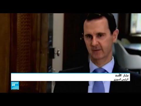 شاهد بشار الأسد يكشف أسرار العلاقة السورية الإيرانية