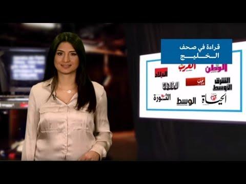 شاهد الحكومة السعودية تُدخل مكافحة التحرش الجنسي إلى المدارس