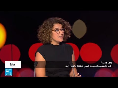 شاهد ننشر مراحل تطور صندوق آفاق العربي وهؤلاء يحق لهم الاستفادة