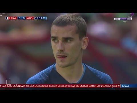 شاهد ملخص الشوط الأول من مباراة فرنسا وأستراليا